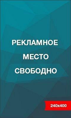 quoka.ru.shops