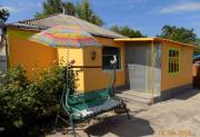 Продам дом с участком Острогожск