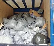 Вывоз мусора Калуга