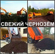 Доставка чернозёма в Воронеже Воронеж