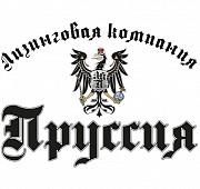 Лизинг спецтехники Нижний Новгород