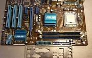 Cвязка на 775 Xeon e5450 Саранск