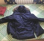 Куртка зимняя Баск Чурапча