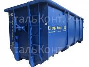 Оцинкованные контейнеры для мусора Щёлково