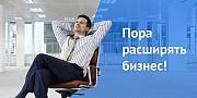Вакансия : Сотрудник по работе с партнерами Владимир
