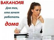 Менеджер по персоналу Хабаровск