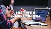 Менеджер интернет-магазина Ипатово