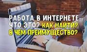 Специалист по набору персонала Наро-Фоминск