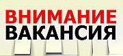 Требуются помощники для работы в интернете Екатеринбург
