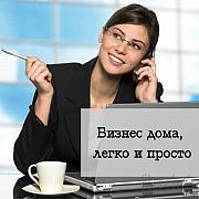 Директор в интернет-магазин Владивосток