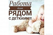 Требуется консультант-продавец Алапаевск