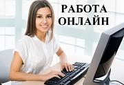 Требуется мененджер в онлайн магазин Москва