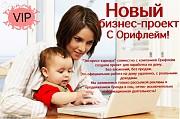 Администратор в интернет-магазин Новосибирск
