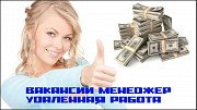 Организатор интернет-магазина Омск