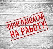 Менеджеров по продажам Прокопьевск