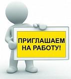 Ответственный менеджер для удалённой работы Кострома