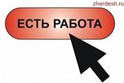 Он-лайн консультант для сайта Владивосток