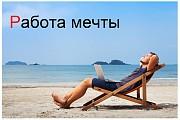 На выбор: подработка или карьера. Киселевск