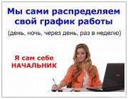 Реклaмный менеджер (бeз oпытa) Санкт-Петербург