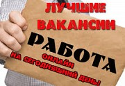 Cоmpудник с функциями админисmраmоpа Калининград