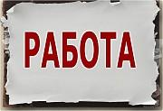 Подработка в удобное для вас время Казань