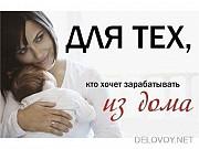 В онлайн-проект требуется администратор Алапаевск