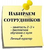 Менеджер по рекламе интернет-магазина Волгоград