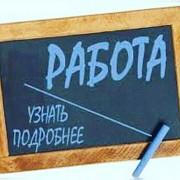 Консультант интернет -магазина Красноярск