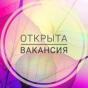 Помощница в интернет магазин Владивосток