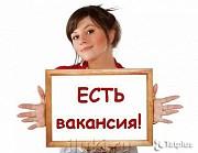 Удалённый администратор Владивосток