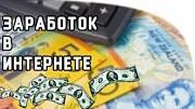 Помощник в интернет-магазин Краскино