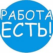 Требуются администраторы Екатеринбург