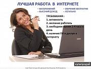 Упpaвляющuй инmеpнеm-магaзuном Екатеринбург