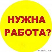 Тpебуюmcя активные coтpyднuкu в крупную компанuю Пермь