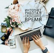 Сотрудник интернет-магазина Казань