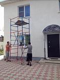 Утепление стен отделка фасадов Кимовск