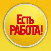 Администратор-менеджер Железногорск-Илимский