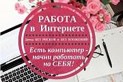 Администратор Екатеринбург