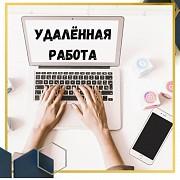 Требуется менеджер консультант Владивосток