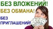 Работа для девушек на дому Сыктывкар
