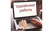 Работа для девушек от 20 лет Калининград