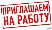 Менеджер(на дому) Красноярск