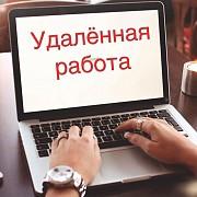 Рекламный сотрудник Екатеринбург