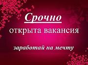 Простая подработка мамам в декрете Владивосток