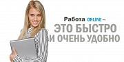 Менеджер по набору персонала Владивосток
