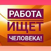 Администратор в интернет магазин Екатеринбург