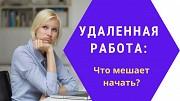 Менеджер в онлайн-магазин Екатеринбург