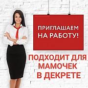 Менеджер - рекрутер Владивосток