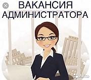 Работа на дому для женщин Краснодар
