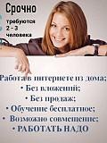 Администратор на удаленную работу Екатеринбург